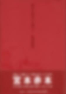 170522-hiroji