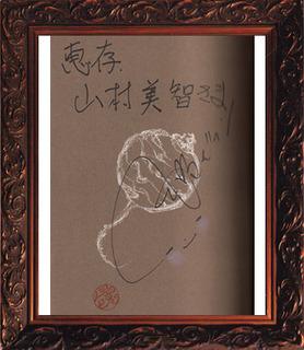 170528-fubuki.jpg