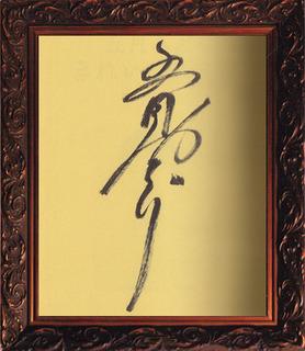 170528-satuki.jpg