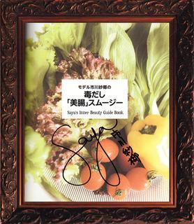 gf_347_itikawa.jpg